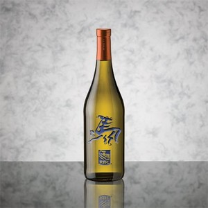 Custom Engraved Wine Chardonnay 750 ML with 1 Color