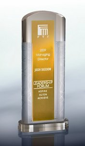 Ambient Amber Optical Crystal Award