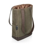 2 Bottle Insulated Wine Cooler Bag